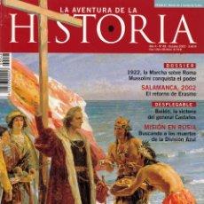 Coleccionismo de Revistas y Periódicos: LA AVENTURA DE LA HISTORIA Nº 48 - OCTUBRE 2002. Lote 170196128