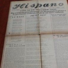 Coleccionismo de Revistas y Periódicos: HISPANO 1926. Lote 170290150