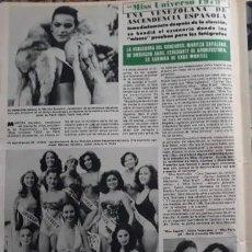 Colecionismo de Revistas e Jornais: MISS UNIVERSO 1979 VENEZUELA MARITZA SAYALERO SOBRINA DE SARA MONTIEL. Lote 170558254