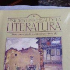 Coleccionismo de Revistas y Periódicos: HISTORIA UNIVERSAL DE LA LITERATURA, Nº 34. LITERATURA ESPAÑOLA CONTEMPORANEA (I). Lote 170619990