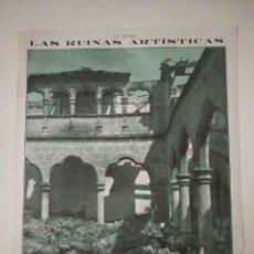 Coleccionismo de Revistas y Periódicos: HOJA REVISTA ORIGINAL CIRCA 1915. PATIO MONASTERIO DEL PARRAL EN SEGOVIA. Lote 170778325