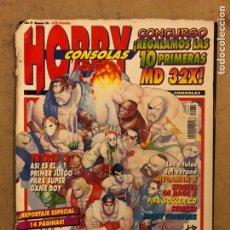 Coleccionismo de Revistas y Periódicos: HOBBY CONSOLAS N° 34 (1994). STREET FIGHTER II, TETRIS 2, MEGAMAN X, STREETS OF RAGE 3, FIFA. Lote 261380310