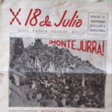 Coleccionismo de Revistas y Periódicos: X 18 JULIO PERIÓDICO 1959. Lote 171203818