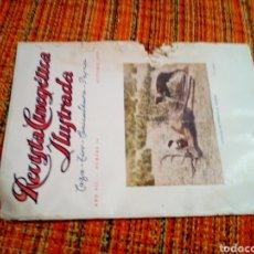 Coleccionismo de Revistas y Periódicos: REVISTA CINEGÉTICA ILUSTRADA 1929. Lote 171224109