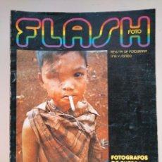 Coleccionismo de Revistas y Periódicos: NÚMEROS 1 AL 12 DE FLASH FOTO - REVISTA DE FOTOGRAFÍA Y SONIDO (1974-1975) - INCLUYENDO EL DE DALÍ. Lote 171359414
