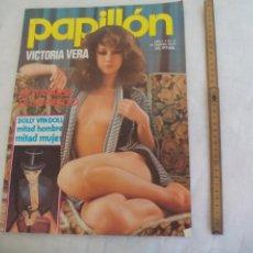 Coleccionismo de Revistas y Periódicos: REVISTA PAPILLON Nº 9 AÑO 1 VICTORIA VERA, DOLLY VAN DOLL LEONORA FANI. NUEVO ASPECTO DAVID BOWIE. Lote 171427474