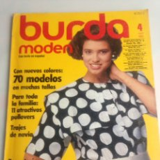 Coleccionismo de Revistas y Periódicos: REVISTA MODA BURDA MODEN Nº 4 CON PATRONES AÑOS 80. Lote 171430603