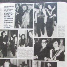 Coleccionismo de Revistas y Periódicos: RECORTE REVISTA SEMANA Nº 1772 1974 SORAYA Y AUDREY HEPBURN. Lote 171431618