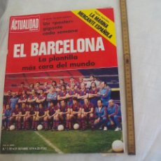 Coleccionismo de Revistas y Periódicos: REVISTA LA ACTUALIDAD ESPAÑOLA Nº 1191. 1974. LA MARINA MERCANTE ESPAÑOLA. Lote 171460559