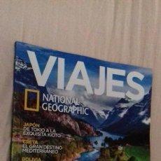 Coleccionismo de Revistas y Periódicos: REVISTA VIAJES NATIONAL GEOGRAPHIC FIORDOS,JAPON CRETA. Lote 171463690
