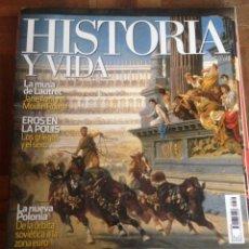 Coleccionismo de Revistas y Periódicos: REVISTA HISTORIA Y VIDA Nº 522 PAN Y CIRCO. Lote 171516843