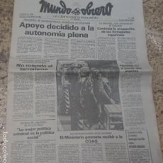 Coleccionismo de Revistas y Periódicos: ANTIGUO PERIÓDICO MUNDO OBRERO PCE - AÑO 1980. Lote 171655703