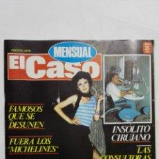 Coleccionismo de Revistas y Periódicos: REVISTA MENSUAL EL CASO, AGOSTO 1978, FAMOSOS QUE SE DESUNEN. Lote 171689902