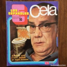 Coleccionismo de Revistas y Periódicos: LOS ESPAÑOLES - COLECCIONABLE FASCÍCULO Nº 10 - CAMILO JOSE CELA - 1973. Lote 171772284