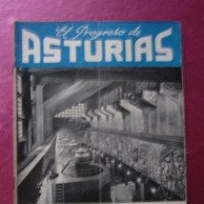 Coleccionismo de Revistas y Periódicos: EL PROGRESO DE ASTURIAS PORTADA GRANDAS DE SALIME 1957. Lote 171830284