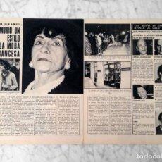 Coleccionismo de Revistas y Periódicos: REPORTAJE - COCO CHANEL - 1971. Lote 171974228