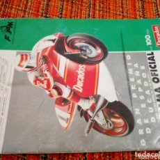 Coleccionismo de Revistas y Periódicos: REVISTA MOTOCICLISMO PROGRAMA OFICIAL. Lote 172166464