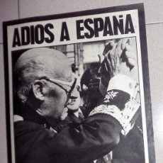 Coleccionismo de Revistas y Periódicos: DIARIO PERIÓDICO ARRIBA MUERTE FRANCO SUPLEMENTO ESPECIAL - ADIOS A ESPAÑA - FALANGE ESPAÑOLA. Lote 172581005
