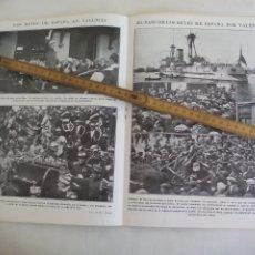 Coleccionismo de Revistas y Periódicos: LOS REYES DE ESPAÑA EN VALENCIA ALFONSO, VICTORIA. HOJA DE REVISTA DE 1923, RECORTE, REPORTAJE.. Lote 172837945