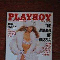 Coleccionismo de Revistas y Periódicos: REVISTA PLAYBOY - FEBRERO 1990 - EDICIÓN INGLESA. Lote 173115950