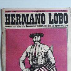 Collezionismo di Riviste e Giornali: NÚMERO 1 DE LA REVISTA DE HUMOR HERMANO LOBO 1972. Lote 173515359