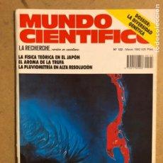 Coleccionismo de Revistas y Periódicos: MUNDO CIENTÍFICO N° 122 (MARZO 1992). DOSSIER: DIVERSIDAD GENÉTICA, FÍSICA TEÓRICA EN JAPÓN,.... Lote 173535334
