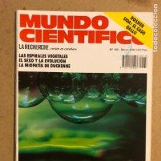Coleccionismo de Revistas y Periódicos: MUNDO CIENTÍFICO N° 133 (MARZO 1993). DOSSIER SIDA: EL CASO GALLO, ESPIRALES VEGETALES,.... Lote 173535842