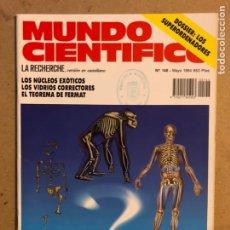 Coleccionismo de Revistas y Periódicos: MUNDO CIENTÍFICO N° 146 (MAYO 1994). DOSSIER: SUPERORDENADORES, ORIGEN DEL HOMBRE,.... Lote 173536278