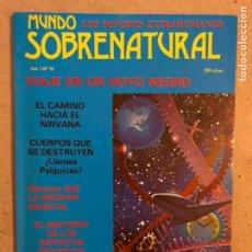 Coleccionismo de Revistas y Periódicos: MUNDO SOBRENATURAL VOL. 1 N° 12 (1980). SONIDOS EXTRAHUMANOS, VIAJE EN UN HOYO NEGRO,.... Lote 173818884