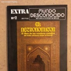 Coleccionismo de Revistas y Periódicos: MUNDO DESCONOCIDO EXTRA N° 2 (1981). EL NECRONOMICON. COMO NUEVA.. Lote 173820839