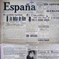 Coleccionismo de Revistas y Periódicos: ESPAÑA ED. TANGER 1941 26 SEPTEMBRE. Lote 173893428