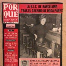 Coleccionismo de Revistas y Periódicos: POR QUÉ N° 537 (ENERO 1971). SEMANARIO NACIONAL DE SUCESOS Y ACTUALIDADES. BUEN ESTADO.. Lote 174047480