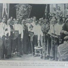 Coleccionismo de Revistas y Periódicos: HERMANDAD ROCIO RETABLO MONASTERIO SIJENA PROCESION CORPUS BARCELONA AJANGUIZ J.URIBURU AÑO 1932. Lote 174047698
