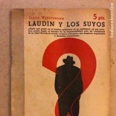 Coleccionismo de Revistas y Periódicos: REVISTA LITERARIA NOVELAS Y CUENTOS N° 880 (1948). LAUDIN Y LOS SUYOS, JAJOB WASSERMANN.. Lote 174047792