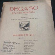 Coleccionismo de Revistas y Periódicos: 1920 REVISTA PEGASO. Lote 174070803