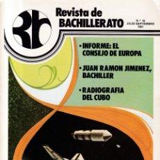 Coleccionismo de Revistas y Periódicos: REVISTA DE BACHILLERATO - Nº 19 / JULIO-SEPTIEMBRE 1981. Lote 174179530