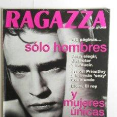 Coleccionismo de Revistas y Periódicos: REVISTA RAGAZZA Nº 33 JULIO 1992 - LA MODELO DEL AÑO NIEVES ALVAREZ EUGENIA SILVA. Lote 174253745