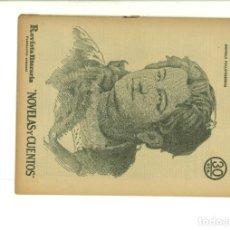 Coleccionismo de Revistas y Periódicos: CUENTOS DE MARINEDA. EMILIA PARDO BAZÁN. Lote 174296663