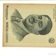 Coleccionismo de Revistas y Periódicos: MEMORIAS DE UN SUICIDA. JOAQUÍN BELDA. Lote 174298178