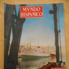 Coleccionismo de Revistas y Periódicos: MUNDO HISPÁNICO. NÚMERO 99 EXTRAORDINARIO 1956. EXPOSICIÓN FLOTANTE ESPAÑOLA. ANUNCIO PAYÁ HERMANOS. Lote 174303450