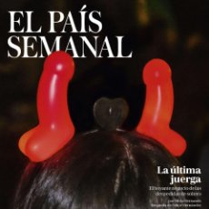 Coleccionismo de Revistas y Periódicos: REVISTA EL PAÍS SEMANAL 2238. LA ÚLTIMA JUERGA. Lote 174500002