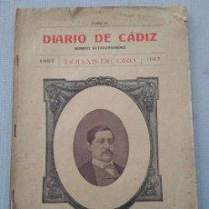 Coleccionismo de Revistas y Periódicos: DIARIO DE CÁDIZ. NÚMERO EXTRAORDINARIO.BODAS DE ORO 1867-1917. RARO. Lote 174626905
