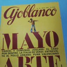 Coleccionismo de Revistas y Periódicos: AJOBLANCO N. 33. MAYO 1978. Lote 175019043