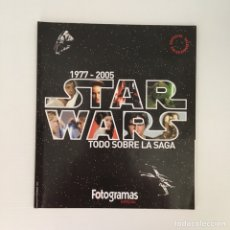 Coleccionismo de Revistas y Periódicos: SUPLEMENTO ESPECIAL STAR WARS DE LA REVISTA FOTOGRAMAS. Lote 175199827