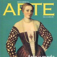 Coleccionismo de Revistas y Periódicos: REVISTA DESCUBRIR EL ARTE NUMERO 42 AGOSTO 2002 ARTE Y MODA SE FUSIONAN. Lote 175589988