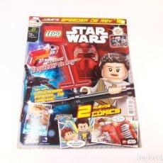 Colecionismo de Revistas e Jornais: REVISTA LEGO STAR WARS. Nº 27. SEPTIEMBRE. 2017. 2 CÓMIC ESTELARES. 1 POSTERS. 34 PÁGINAS.. Lote 175976299