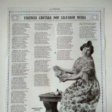 Coleccionismo de Revistas y Periódicos: HOJA REVISTA ORIGINAL CIRCA 1915. VALENCIA CANTADA POR SALVADOR RUEDA. Lote 176051367