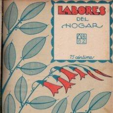 Coleccionismo de Revistas y Periódicos: REVISTA LABORES DEL HOGAR AÑO COMPLETO 1932 - 12 NÚMEROS. Lote 176147314