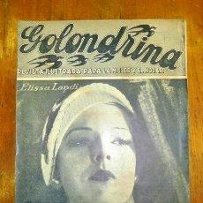 Coleccionismo de Revistas y Periódicos: GOLONDRINA : REVISTA ILUSTRADA PARA LA MUJER Y EL HOGAR. AÑO I, NÚM. 3, 1936 - ELISSA LANDI. Lote 176326763