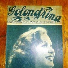 Coleccionismo de Revistas y Periódicos: GOLONDRINA : REVISTA ILUSTRADA PARA LA MUJER Y EL HOGAR. AÑO I, NÚM. 55, 1936 - CECILIA PARKER. Lote 176327638